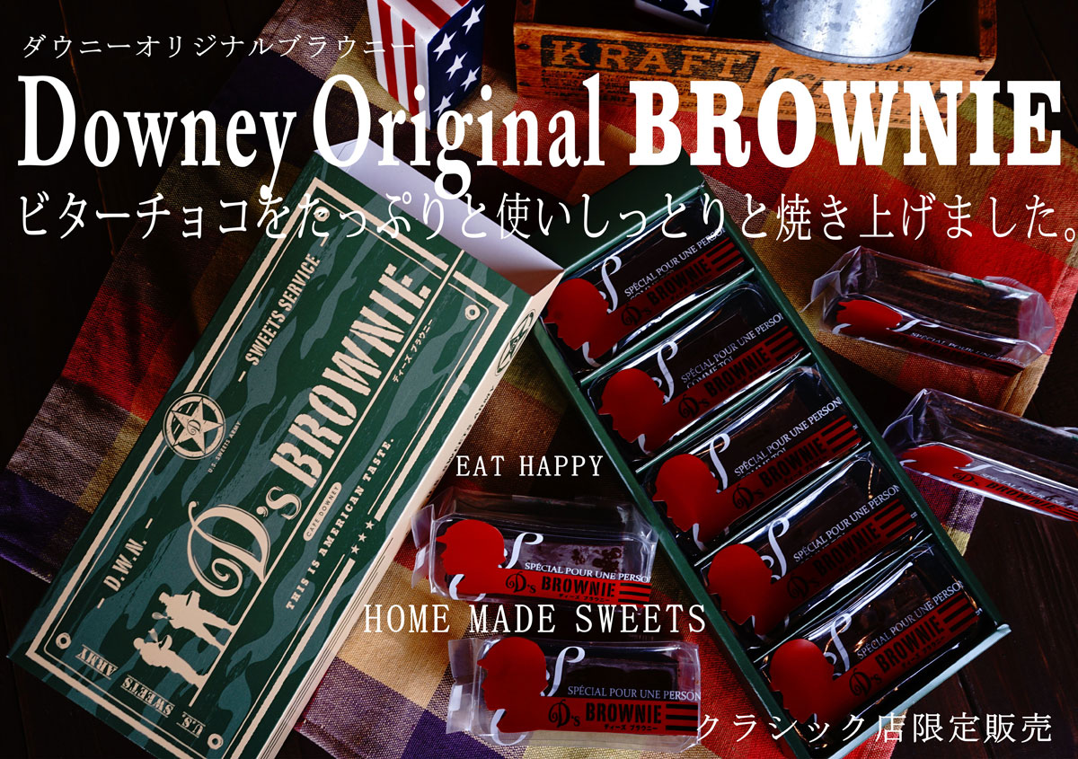 Downey Oriinal Brownie
