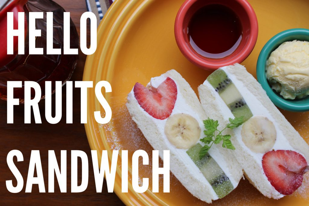 FRUITS SANDWICH